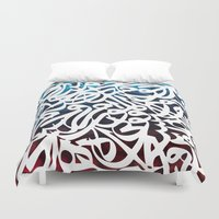 arabic Duvet Covers featuring Arabic Typography by Sarah Sallam