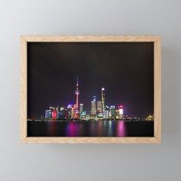 Shanghai City Skyline By Night  Framed Mini Art Print