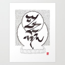 Chenrezik  - The essence of the Speech of all the Buddhas Art Print