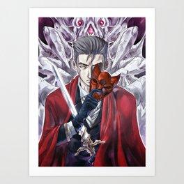 God of Evil Art Print
