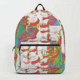 Calligraffiti Backpack