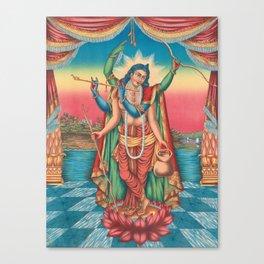Shri Shri Guranga Avatara - Vintage Krishna Art Canvas Print