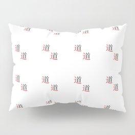 chinese ideogram: the tao Pillow Sham