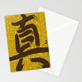 Calligraphy_Shin03 Stationery Cards