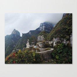 Tianmen mountain Canvas Print