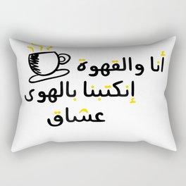 Funny Arabic Calligraphy Shirt  Coffee Arabic Shirt T-Shirt Rectangular Pillow