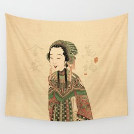 Wish you Good Health and Fortune Wall Tapestry