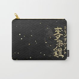 Chicken Nuggets in Chinese Japanese calligraphy Carry-All Pouch