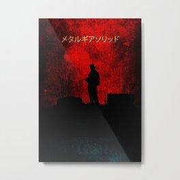 Snake  Metal Gear Solid  Minimalistic Metal Print