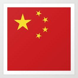 China flag emblem Art Print