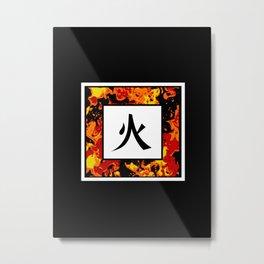 Fire - Japanese Kanji - Hi Metal Print