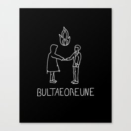 Fire. Canvas Print
