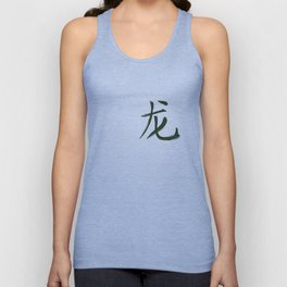 Chinese zodiac sign Dragon green Unisex Tank Top