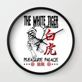 The White Tiger - pleasure palace Wall Clock