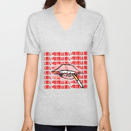 smoking is bad for your health Unisex V-Neck