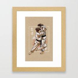 Kouchigake Framed Art Print