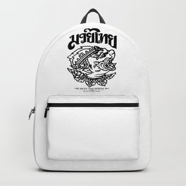 Hanuman MMA Muay Thai Tattoo Backpack