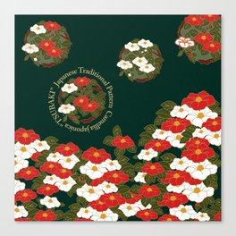 "Japanese Traditional Pattern Japanese camellia ""TSUBAKI"" Canvas Print"