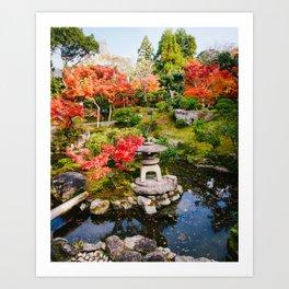 Yoshiki-en Japanese Garden Fine Art Print Art Print