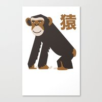ape Canvas Prints featuring APE by Teekeetree