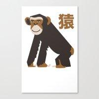 ape Canvas Prints featuring APE by Kaleido Designs