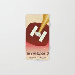 Hayabusa 2 Space Art. Hand & Bath Towel