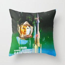 Gagarin - Soviet vintage space poster Throw Pillow