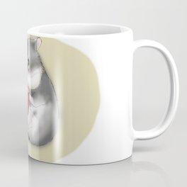 Hangry Hammie Coffee Mug