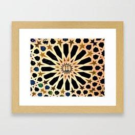 Azulejo de La Alhambra Framed Art Print