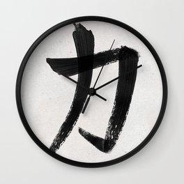 Strength Symbol - Japanese Kanji Wall Clock