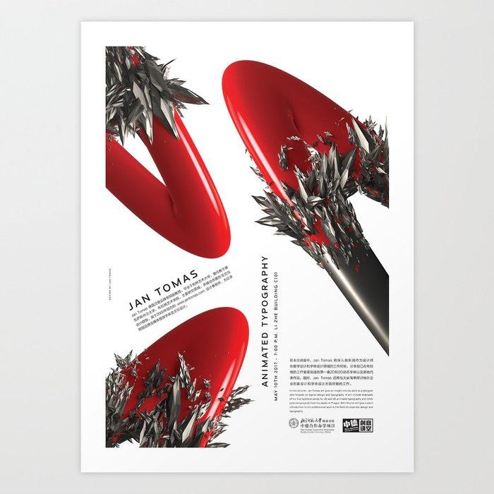 Poster Animated Typography Art Print