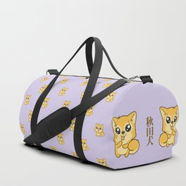 Hachikō, the legendary dog pattern Duffle Bag