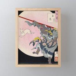 Tsukioka Yoshitoshi - Top Quality Art - SONGOKU Framed Mini Art Print