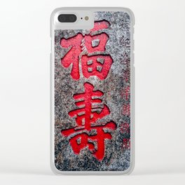 Prosperity and Longevity Clear iPhone Case
