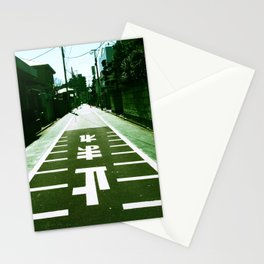 Morning Street Stationery Cards