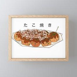 Juicy Tokyo Takoyaki Framed Mini Art Print
