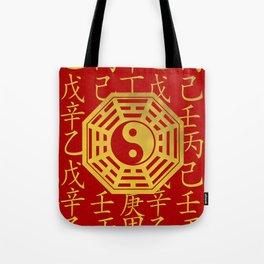 Yin and Yang ,  bagua and  feng shui hieroglyphs Tote Bag