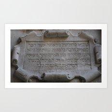 Hebrew Art Print