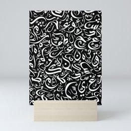 Abstract 017 - Arabic Calligraphy 31 Mini Art Print