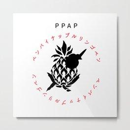 PPAP Metal Print
