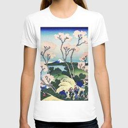 Goten-Yama Hill, Shinagawa T-shirt