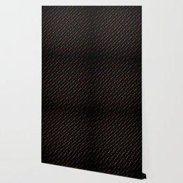 Curious Code Wallpaper