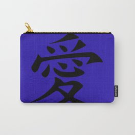 The word LOVE in Japanese Kanji Script - LOVE in an Asian / Oriental style writing - Black on Blue Carry-All Pouch