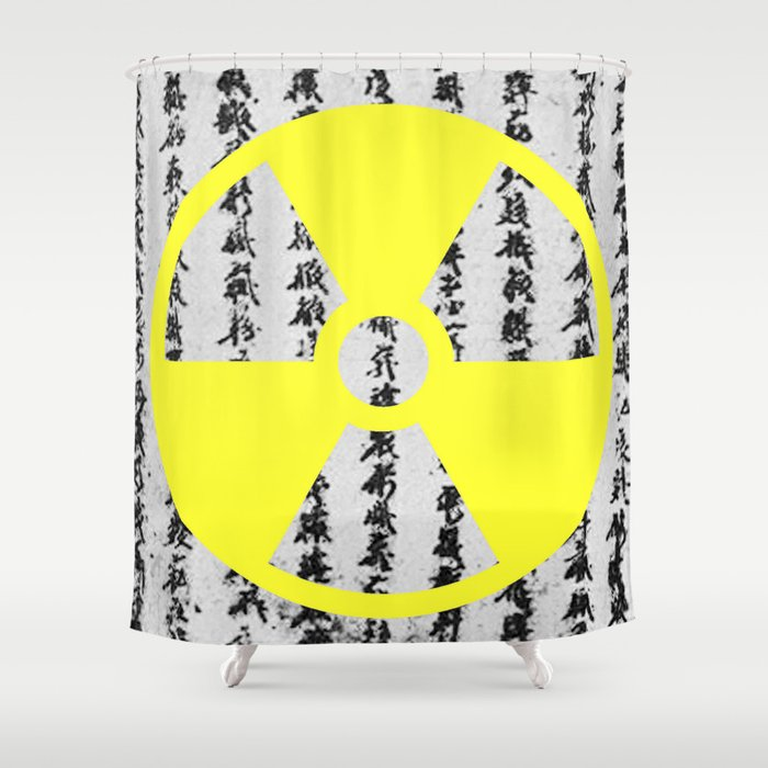 Art Of War Yellow Fallout Shower Curtain
