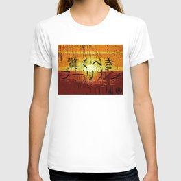 Astonishing Hooligans JP T-shirt