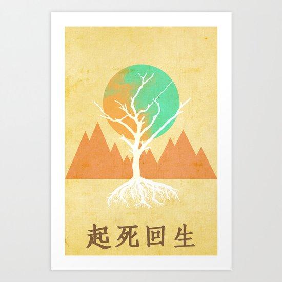 Kishi kaisei Art Print