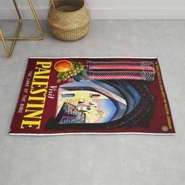 Vintage poster - Palestine Rug