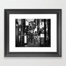 Osaka Framed Art Print
