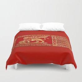 Venetian Lion Duvet Cover
