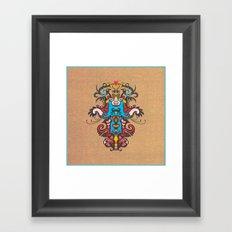 Harmony -1  Framed Art Print